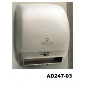Despachador toalla en Rollo Sistema AD Automatico Blanco/Traslucido INCLUYE IVA