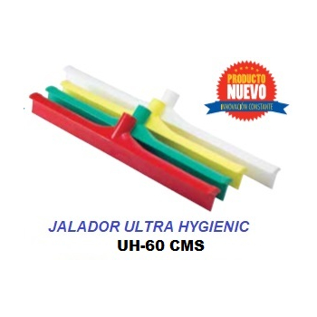 Jalador Ultra Hygienic 60 cm Amarillo Incluye IVA Pieza